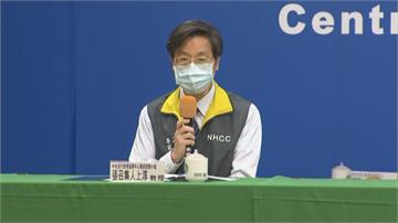 快新聞/疫苗研發有成可望明年冬季供施打?疫情指揮中心回應了!