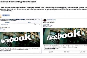 扯!臉書PO反中詞彙 遭官方封鎖帳號