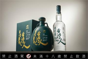 帥氣8字展台灣精神!58金高這款總統紀念酒今年必收藏