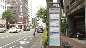 沒有攔不到的公車! 高雄市推「智慧公車站牌」