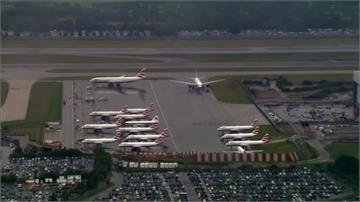 航空業因疫情慘賠3120億美元 國際航協喊話各國相救