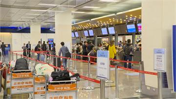 快新聞/出團禁令續發 觀光局:延長暫停旅行社組團至8月底