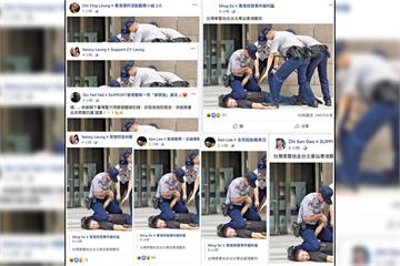 快新聞/網瘋傳「台灣黑警抬走香港難民」 刑事局:假帳號刻意移花接木照片誤導