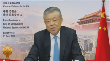 港人赴英優惠待遇 中國控嚴重干預內政