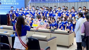 國際扶輪捐物資給五大醫護 陳時中出席表感謝