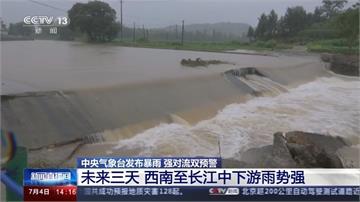 中國再發暴雨預警 長江應急響應升至3級
