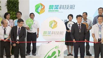2019亞洲生技大展 陳吉仲喊讓台灣農技邁向國際