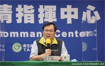 快新聞/美日政要訪台「外交泡泡」免隔離 莊人祥:大人物會遵循台灣防疫計畫