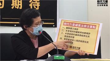 快新聞/提案稱「台灣執政黨當局」遭批中共化 陳椒華特別向「這兩人」道歉