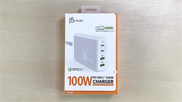 3C/開箱 j5create 2020 年高階/重度使用者 USB-C 筆電配件