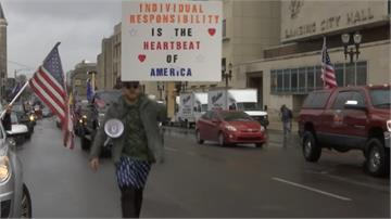 不滿「居家隔離」關在家!美國密州民眾發起「我們不是囚犯」示威