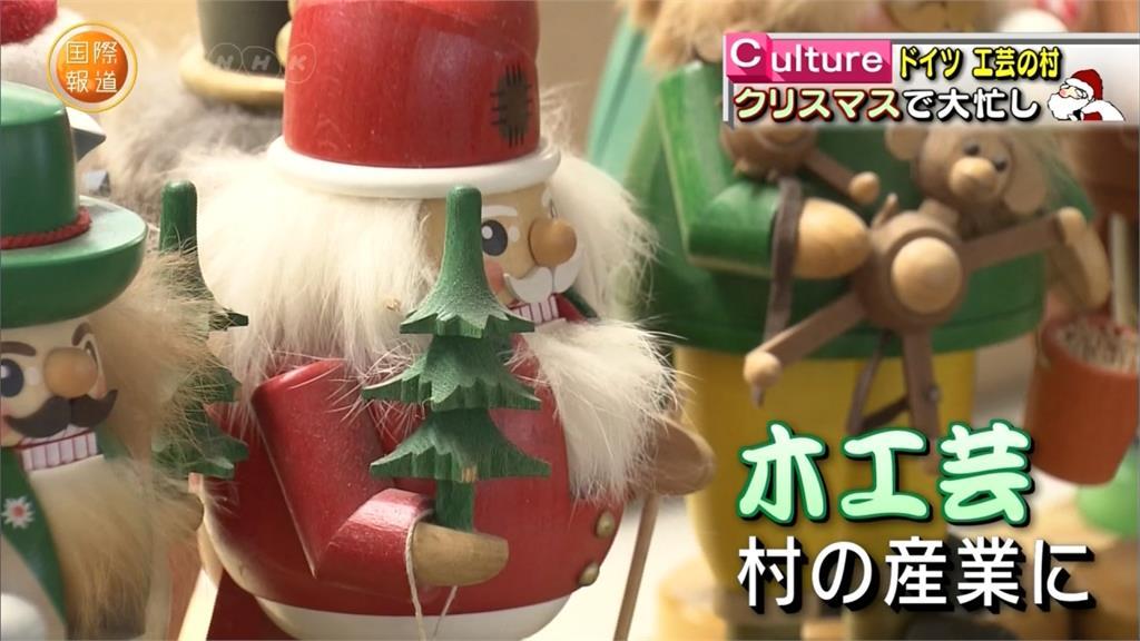 德國手工藝之鄉賽芬 胡桃鉗娃娃耶誕禮夯