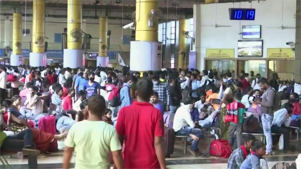 印度實施14小時宵禁 孟買暫停通勤列車800萬人受影響