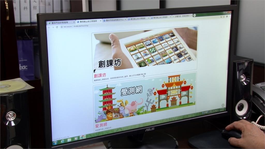 放假期間學習不中斷!台南市府設線上自主學習平台