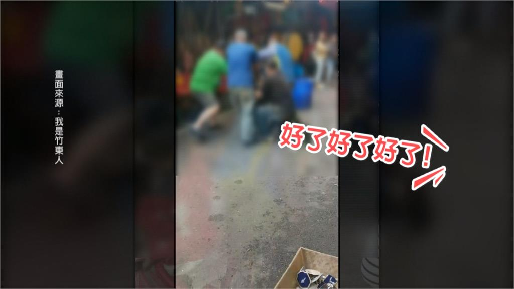 眾人苦勸就是不戴口罩!新竹竹東攤販遭4壯漢當街圍毆