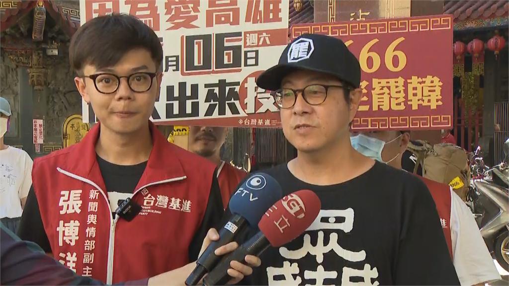 快新聞/吳斯懷分析罷免後市民過苦日子 罷韓團體:非高雄人別以恐嚇干預民主