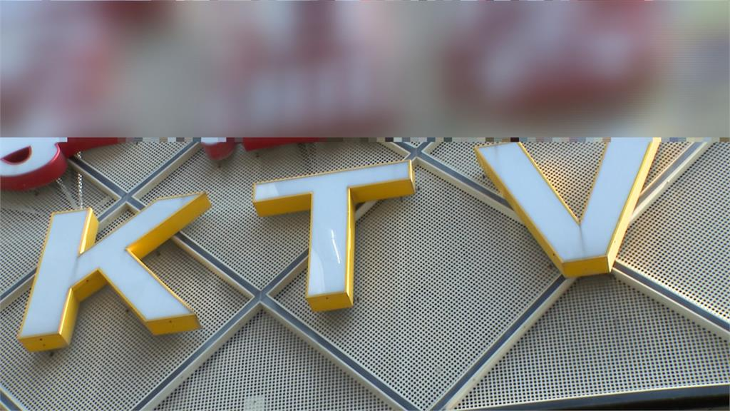 勿信謠言!網散布員工確診 KTV業績慘賠百萬怒提告