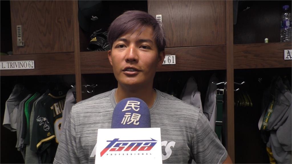 MLB/王維中下放3A 待九月擴編重返大聯盟