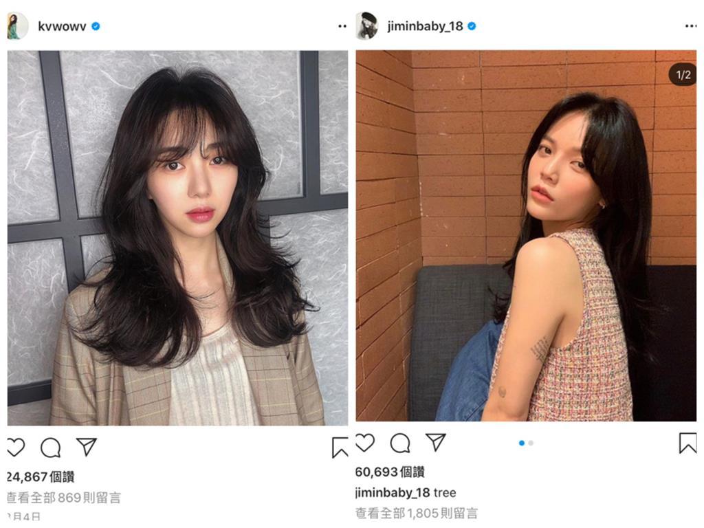 遭珉娥指控霸凌又「帶男人回宿舍」!AOA智珉宣布退團