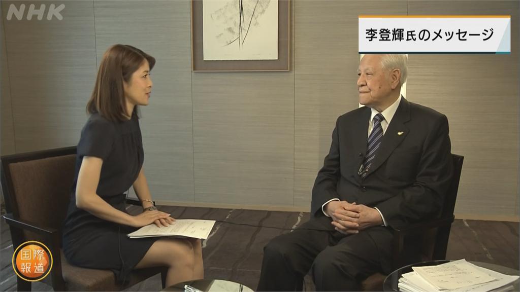 日本NHK回顧李登輝專訪 目標在自由民主前提下建設包容社會