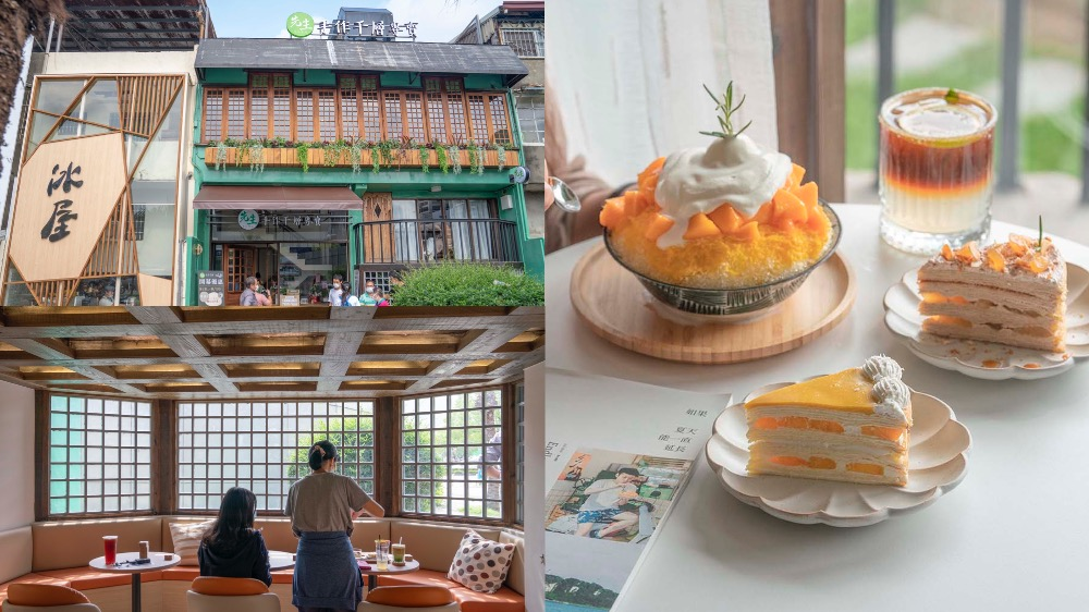 南台灣超人氣千層蛋糕 細緻口感雙重享受