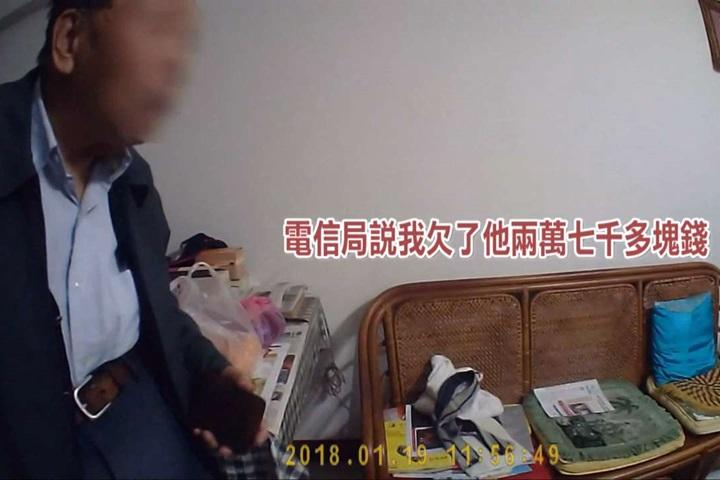 90歲老翁遇詐騙悄報案 警追查登門助保30萬