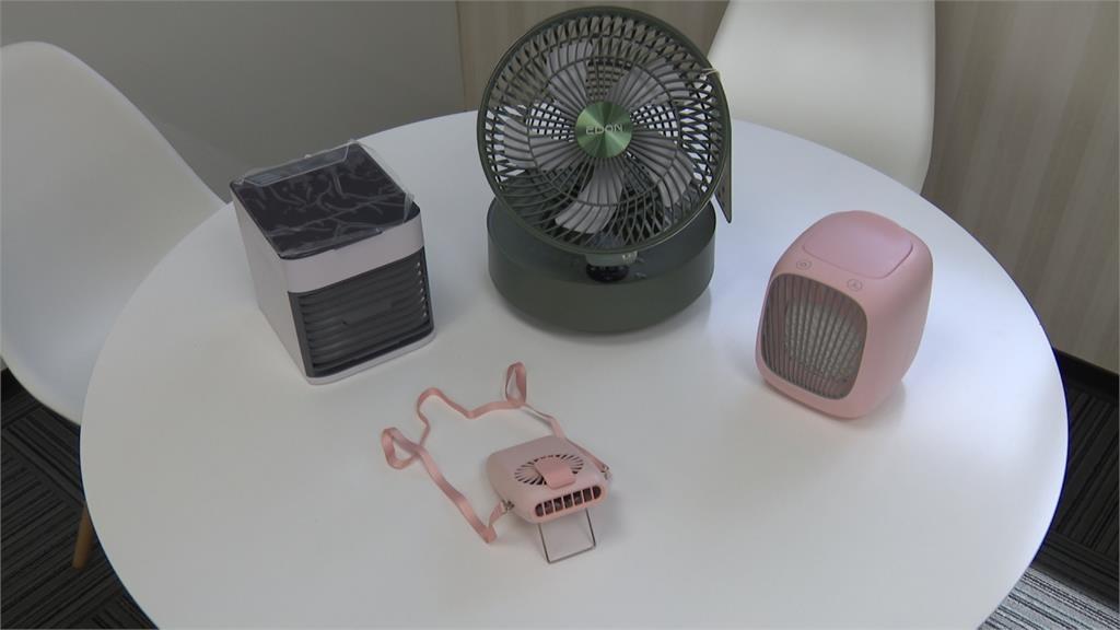 高溫持續消暑小家電熱賣!攜帶式電扇業績成長5成