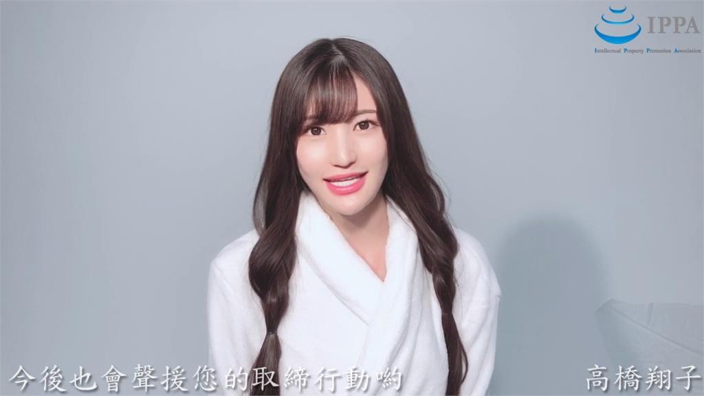 警破獲跨國盜版AV網站 日本女優自拍影片致謝