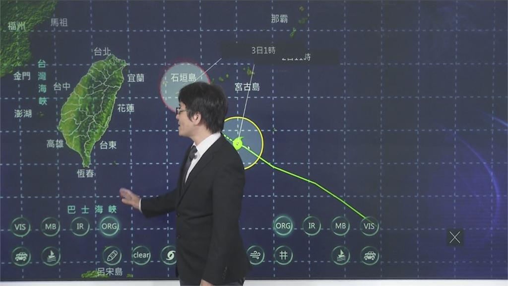 快新聞/輕颱「哈格比」持續向台灣東北移動 氣象局:海上作業船隻戒備