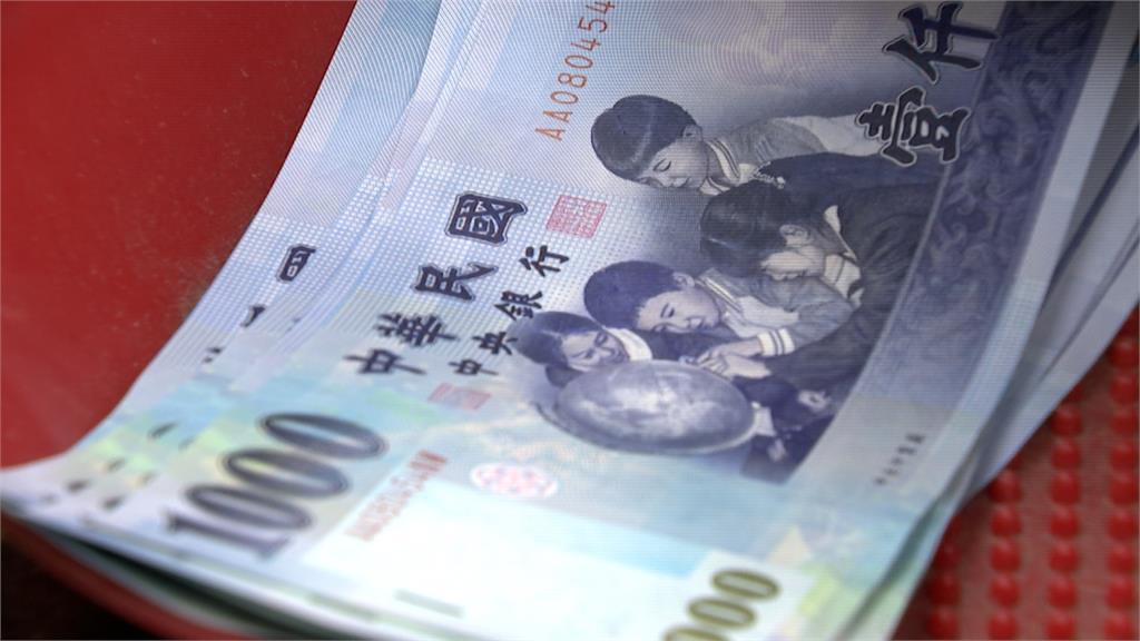 台幣貶破31.4元 創2017年1月下旬來新低