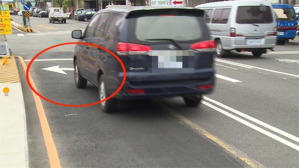 內線道劃號誌變左轉道 直行被檢舉遭批搶錢