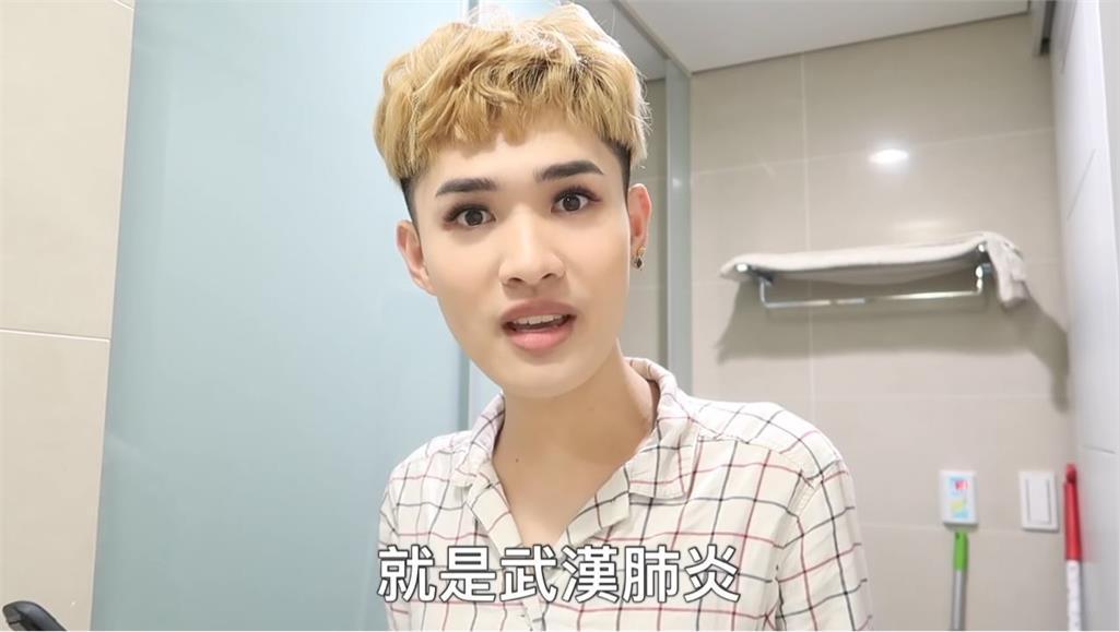 中國網紅怒罵「武漢肺炎」一詞歧視 鍾明軒回擊:你國已是污名化代表