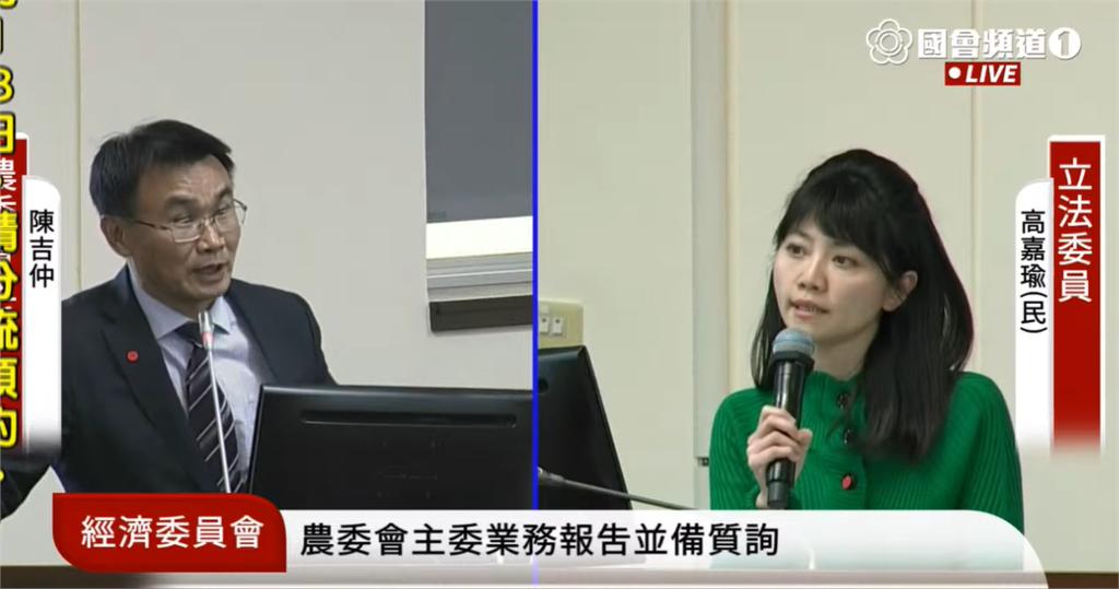 快新聞/老農退休金制度出爐! 陳吉仲透露:最快明年上路