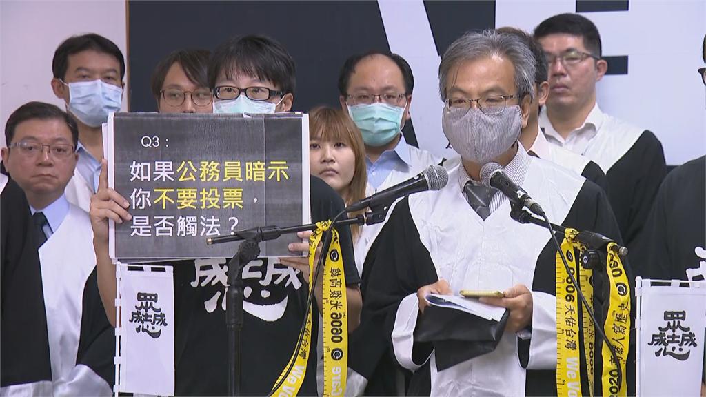快新聞/反罷免動作頻傳 罷韓義務律師團警告觸法疑慮