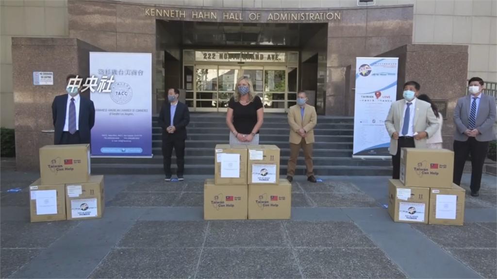 加州疫情重災區 台灣製40萬片口罩援洛杉磯