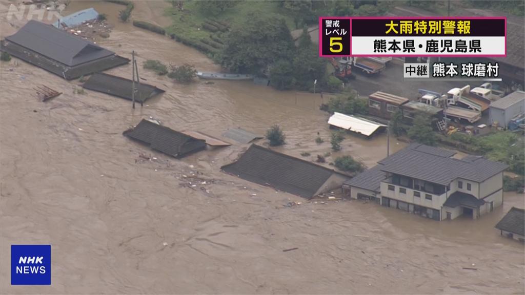 日本九州出現破紀錄降雨 熊本、鹿兒島發布大雨特別警報