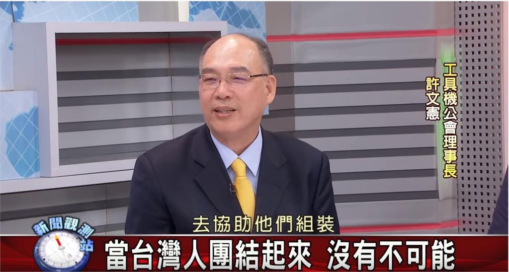 新聞觀測站/MIT領先全球!台灣「口罩國家隊」攜手挑戰不可能的任務|2020.03