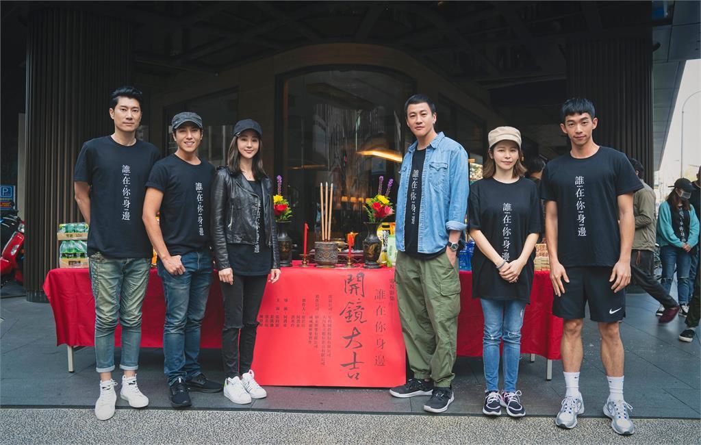 何潤東最新懸疑劇《誰在你身邊》談婚姻關係 夢幻夫妻檔卡司曝光