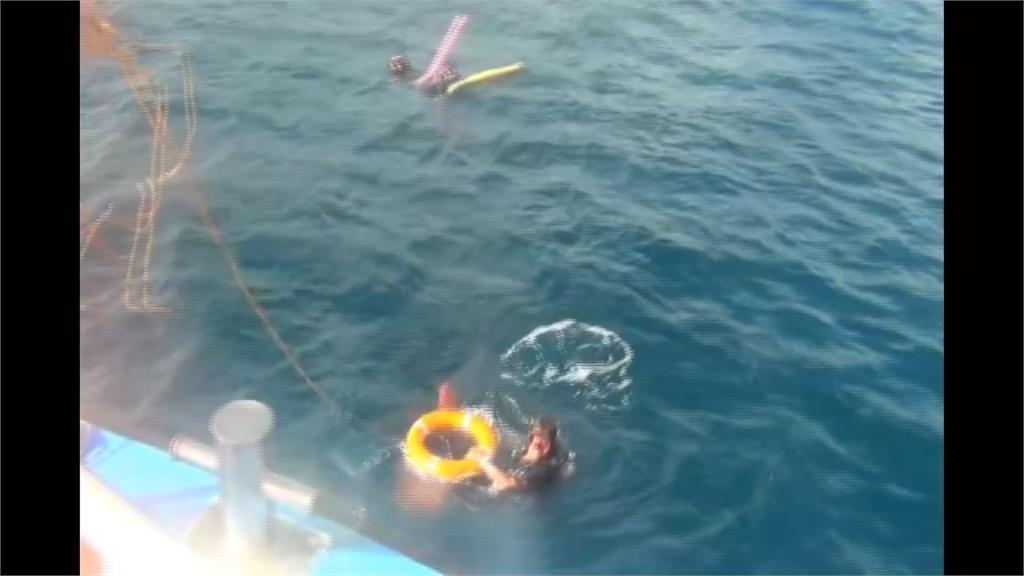 後壁湖3潛水客體力不支漂流求救 海巡救援