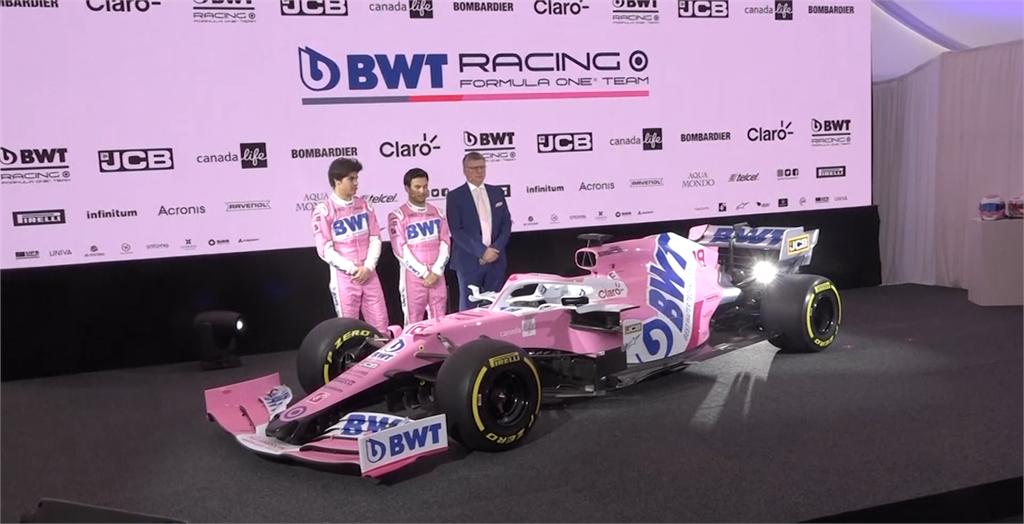 賽點車隊培瑞茲確診 F1首位染疫車手