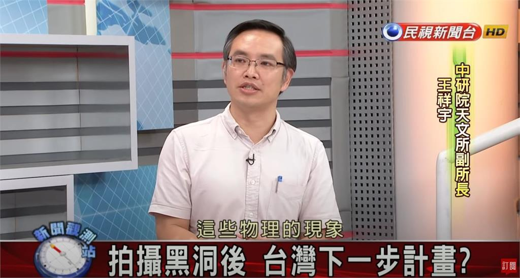 新聞觀測站/揭露台灣世界一流天文科技!獨家專訪黑洞照幕後推手|2019.04