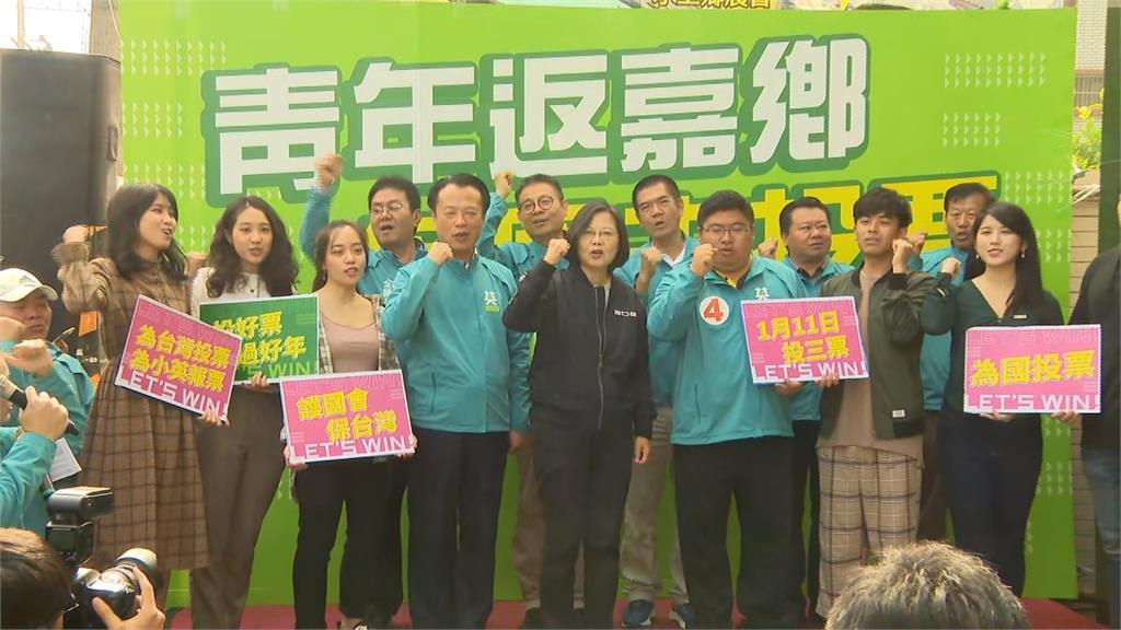 回家投票!藍綠搶年輕票 青年拍競選影片向同溫層喊話