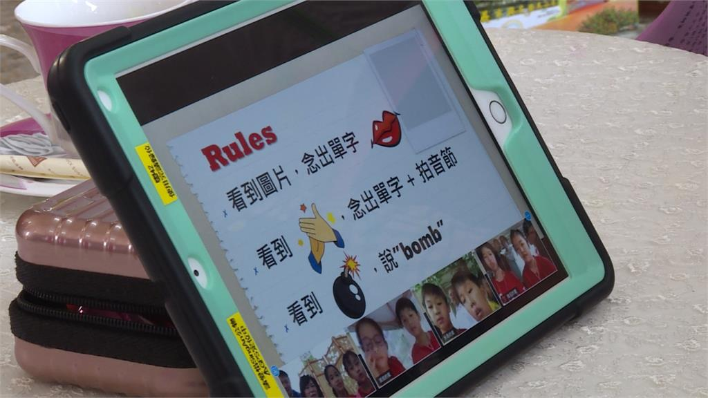 家長須隔離檢疫者 台南市推學生防疫假