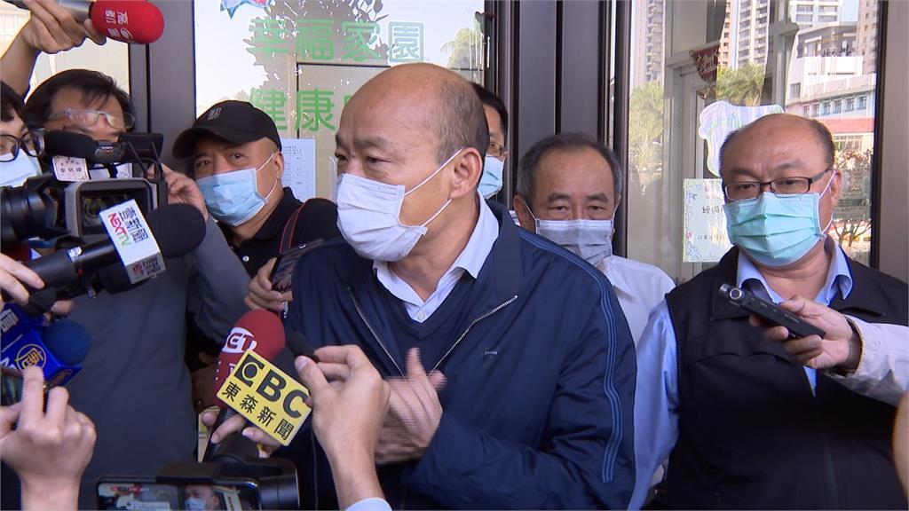 爭取防疫物資 韓國瑜視察幼兒園喊「安心開學」