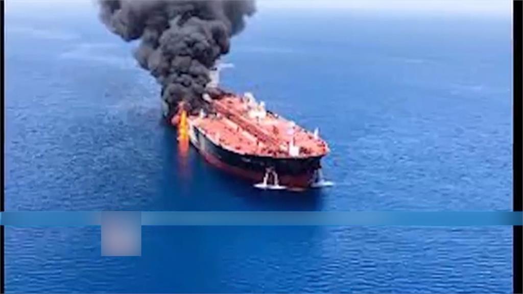 遭恐攻?伊朗油輪在紅海遭兩枚飛彈攻擊爆炸