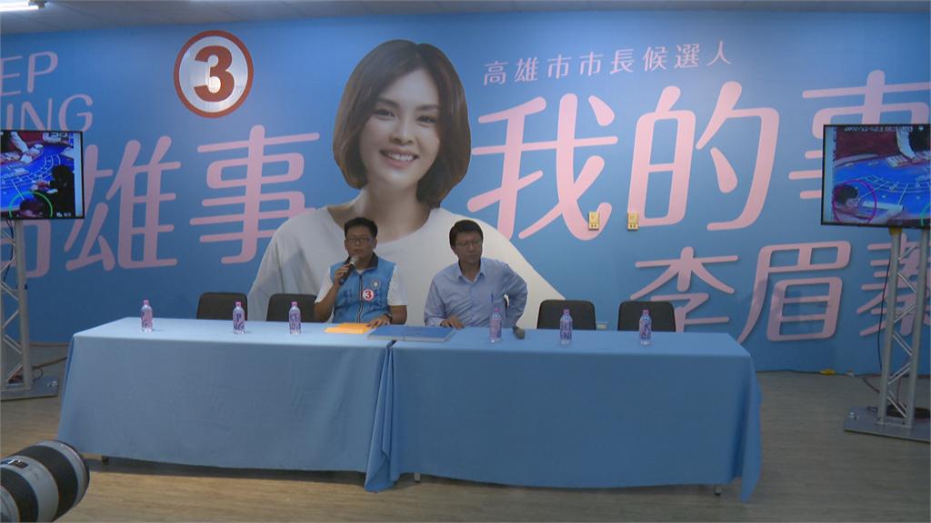 李眉蓁反貪被酸「做賊喊抓賊」 陳其邁嗆要「藍營一視同仁」