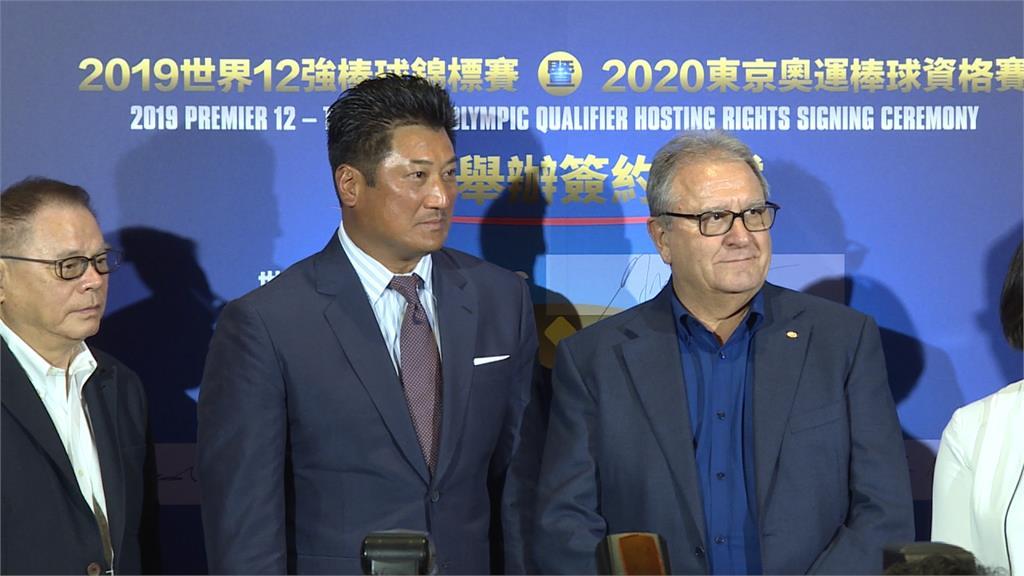 世界12強預賽在台灣 辜仲諒:盼10月產生總教練