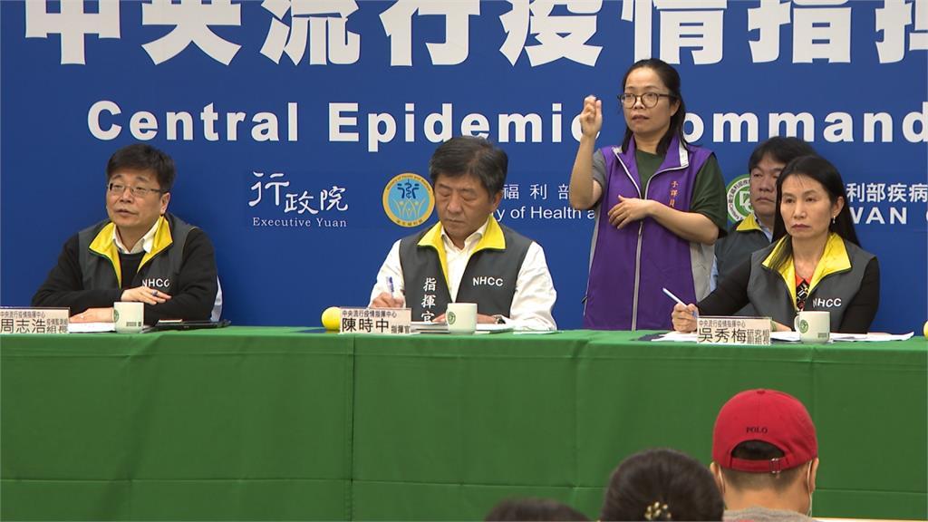 指揮中心出席名單藏疫情端倪?網預測記者會新訊息