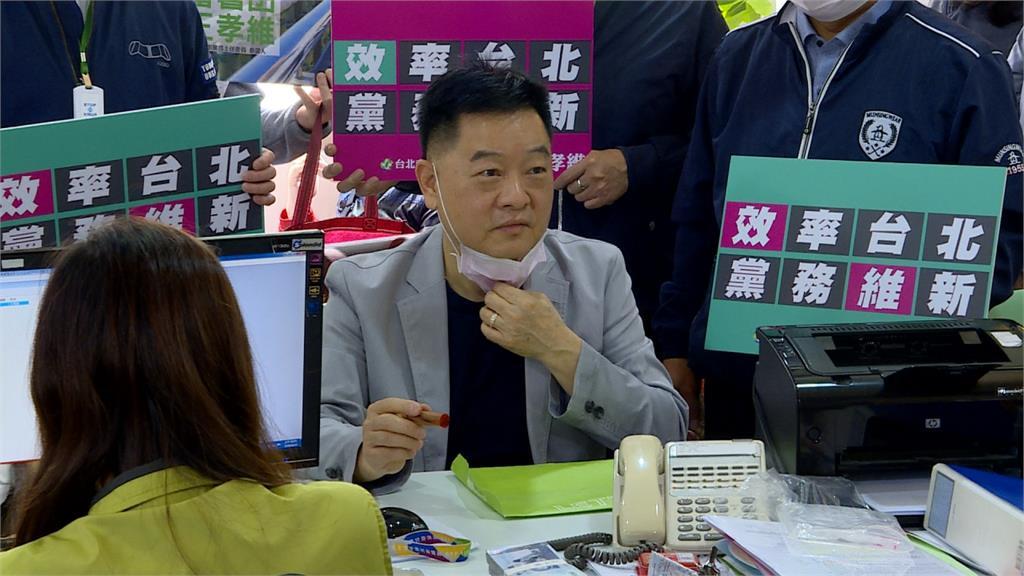 王孝維登記參選民進黨北市主委 傳薛凌已派人領表競爭