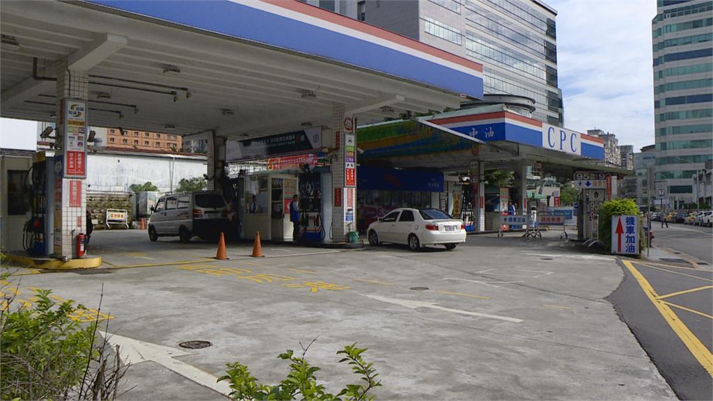 快新聞/中油吸收國際油價價差 明汽油不調漲、柴油漲0.1元